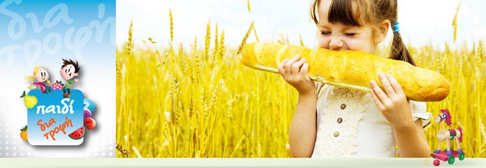 Η Νέα Ασθένεια Των Παιδιών: Ο Διαβήτης Των Ενηλίκων