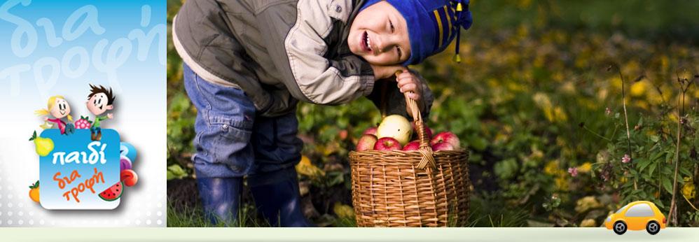 Υπερxoληστερολαιμία Στα Παιδιά