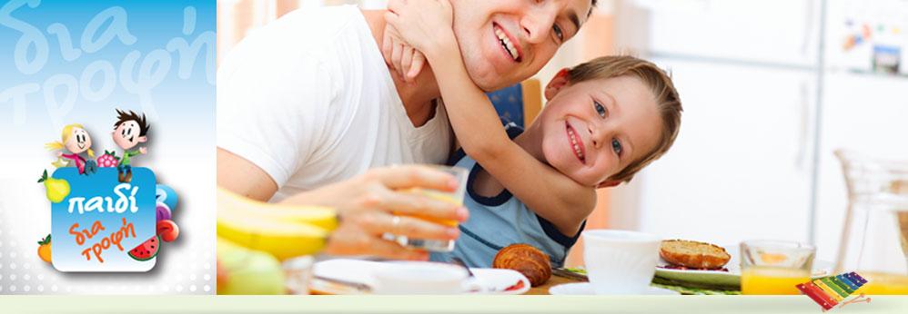 Τα Παιδιά Στην Κουζίνα
